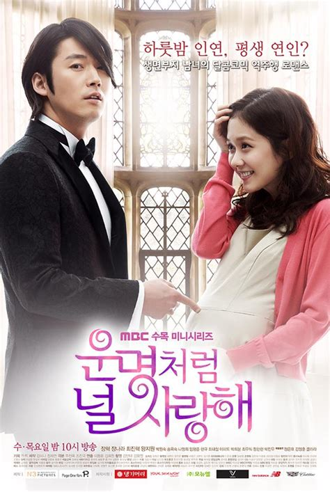 film drama korea fated to love you crazy little thing called love based from a true story of