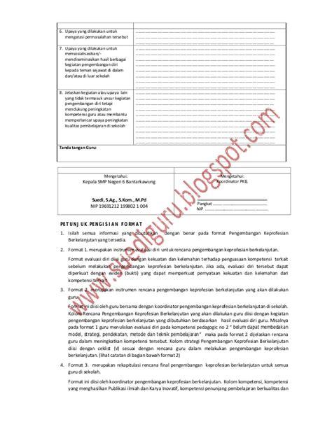 format 1 hasil evaluasi diri terhadap kompetensi guru contoh pengisian format 1 eds guru utk pkb