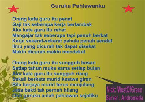 polling periode ii terima kasih guru 2 4 desember 2014