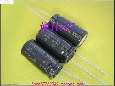 elna rj4 capacitor elna electrolytic capacitors 28 images discount china wholesale 50pcs elna rjh electrolytic