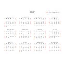 12 Month Calendar Template 2015 by Search Results For 12 Month Two Column Calendar Template
