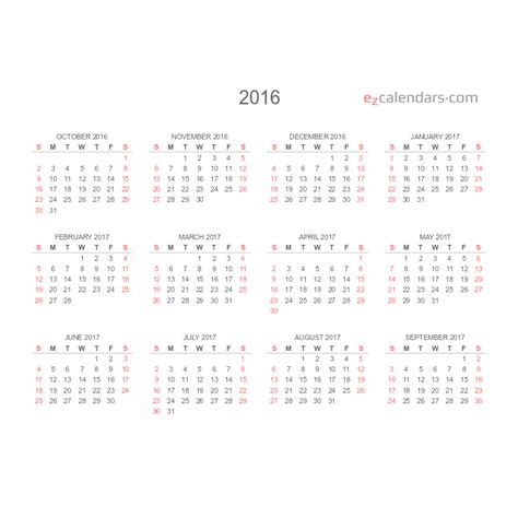 Create A Printable Calendar 187 Calendar Template 2018 Transparent Calendar Template
