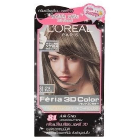 loreal feria gray preference hair color cooler medium ash brown 5a 1