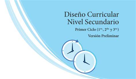 Diseño Curricular Dominicano Nivel Inicial Educando El Portal De La Educaci 243 N Dominicana