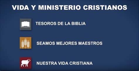 jw org vida y ministerio de abril 2016 jw org vida y ministerio cristiano de mayo jw org vida y