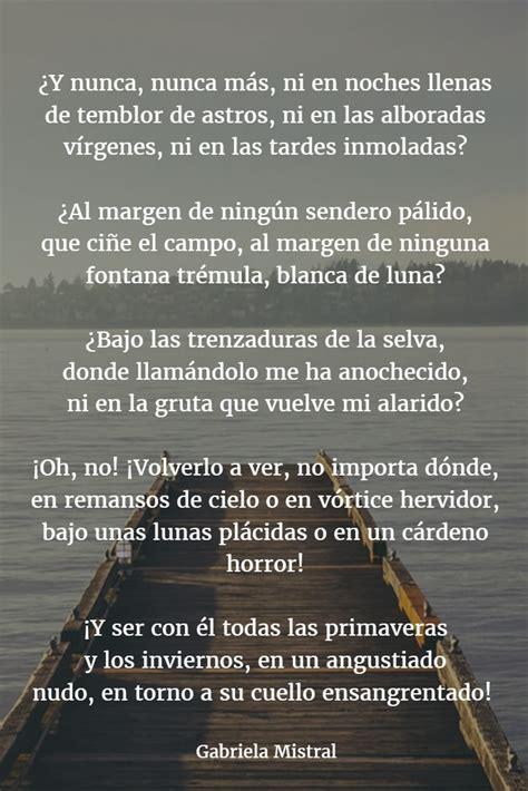 poemas de pablo neruda vivir poesia poemas de pablo pics poemas de gabriela mistral vivir poesia poemas de poemas