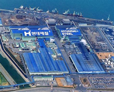 Hyundai Steel Company by Hyundai Steel Merging With Hyundai Hysco Koogle Tv
