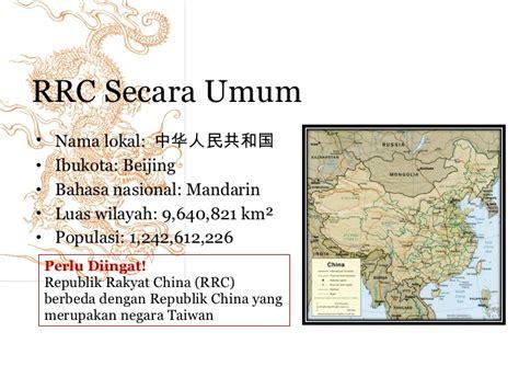 Republik Rakyat republik rakyat china