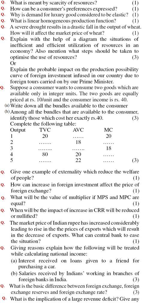biodata format cbse class 11 cbse class xi maths sle paper 2011 cbse sle papers