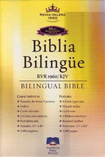 spanish english bilingual bible pr vp gn catholic hebrew english bilingual old testament pr kjv fl american bible society 104065 ebay