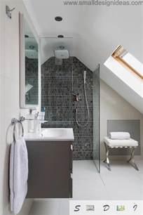 Bathroom Mirror Lighting Ideas » Home Design 2017