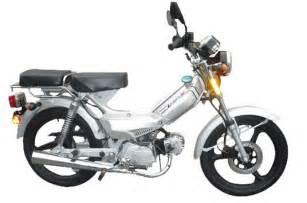 Honda Moped 50cc Honda Style Classic 50cc Scooter