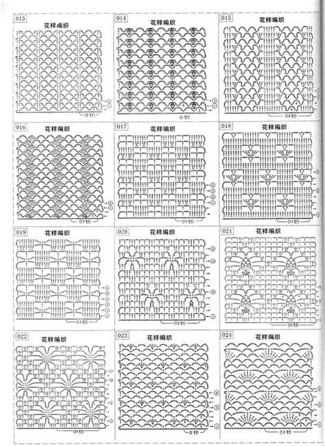 crochet pattern japanese free crochetpedia crochet books online japanese 2008 crochet