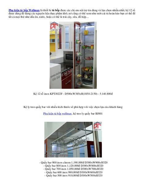 thi t k ki n tr c microsoftphụ kiện tủ bếp wellmax l 224 sự lựa chọn th 244 ng minh cho gian b