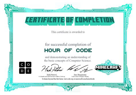 hour of code certificate for completion of one hour of code