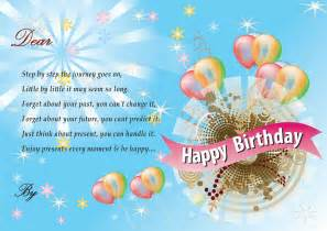 birthday greeting cards with balloon multimedia graphic designer
