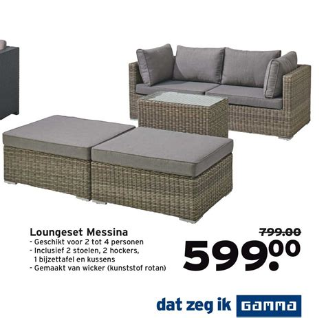 allibert loungeset messina loungeset messina aanbieding bij gamma