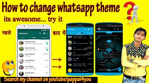 themes for whatsapp gb how to change gb whatsapp theme more must watch youtube