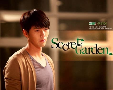 film korea secret garden secret garden korean drama sg lovers secret garden