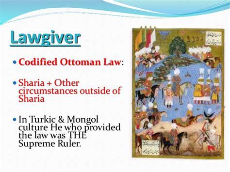 ottoman law ottoman safavid empire 1450 1750