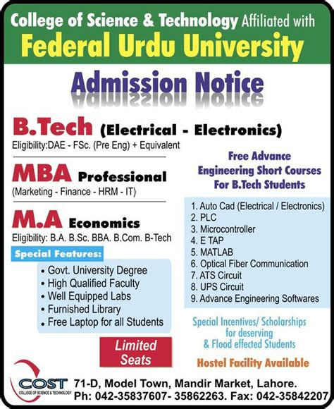 Of Northton Mba Entry Requirements by Tippie College Of Business Undergraduate Admissions