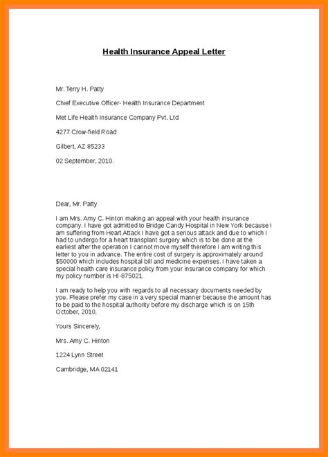 Letter Format For Insurance 8 Letter To Insurance Company Science Resume
