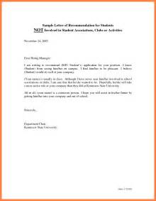 Recommendation Letter For From Student Writing A Letter Of Recommendation For A Student For