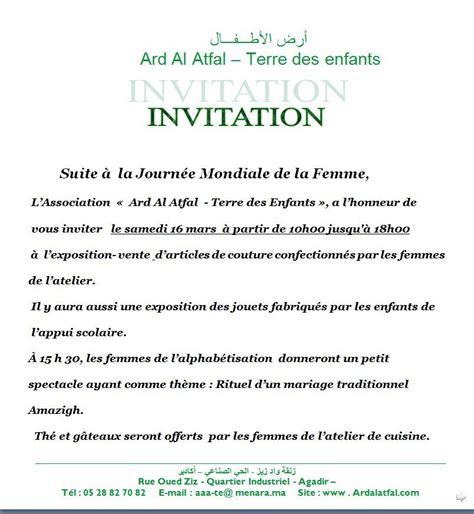 Modèle De Lettre D Invitation à Une Manifestation Sportive modele lettre invitation soiree