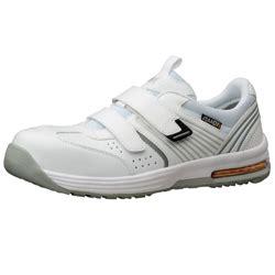 Safety Shoes Midori Wpa 110 arrow max 73 fukuyama rubber misumi south east asia