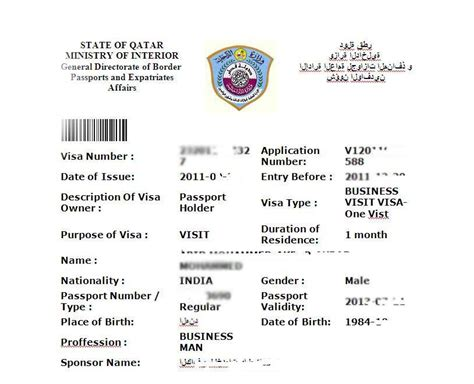 Invitation Letter For Visa Qatar Sle Invitation Letter For Qatar Visa Image Collections Invitation Sle And Invitation Design