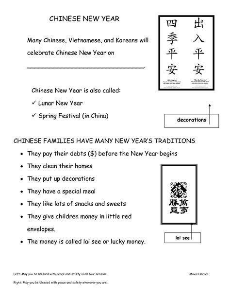 new year printable booklet 13 best images of worksheets new year