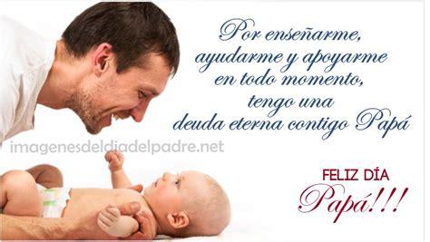 imagenes bonitas x el dia del padre imagenes para el dia del padre imagenes de dia del padre
