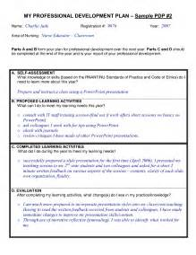 professional development plan template best photos of staff development lesson plan template