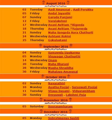 Buy Calendar 2015 India Search Results For Calendar 2015 Thakur Prasad
