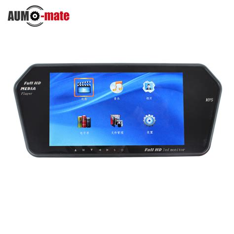 Monitor Rear View Parkir Mobil Tft Lcd 5 Inch 4 3 quot tft lcd 2 nazya