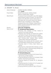 Landscape Technician Description by Senior Architecture Draughtsman Auto Cad Draftsman Shopdrawing Cv Goo