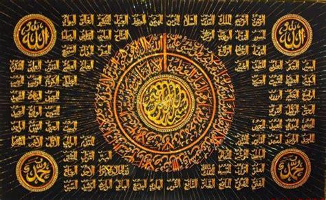 asmaul husna lengkap arab latin  artinya