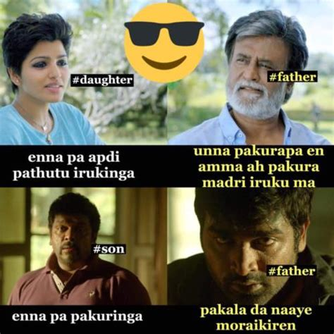 Father And Son Meme - tamil memes latest content page 55 jilljuck aadhar