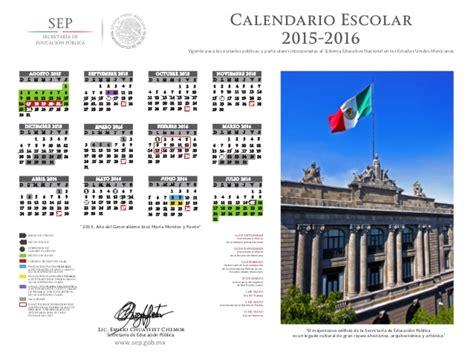 calendario escolar 2016 salta al mundo educativo calendario 2015 2016 sep pdf