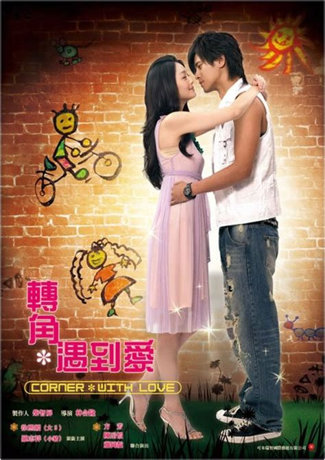 judul film barbie xu photos from corner with love 2007 2 chinese movie