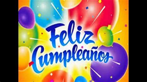 imagenes vaqueras de feliz cumpleaños feliz cumplea 209 os leslie youtube