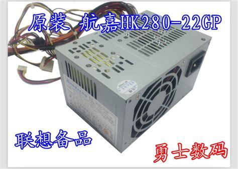 Huntkey Power 4 Colokan 1 5m new original power supply huntkey hk280 22gp hk280 25ap hk280 21ap api6pc06 hxlstore