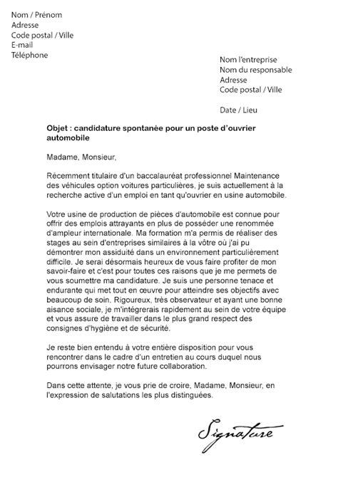 Lettre de motivation Ouvrier Automobile (usine) - Modèle