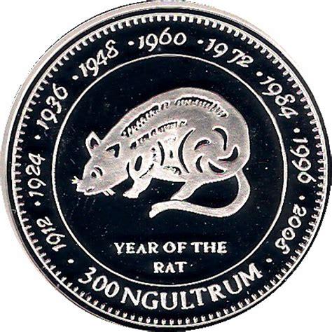 300 ngultrums jigme singye year of the rat bhutan