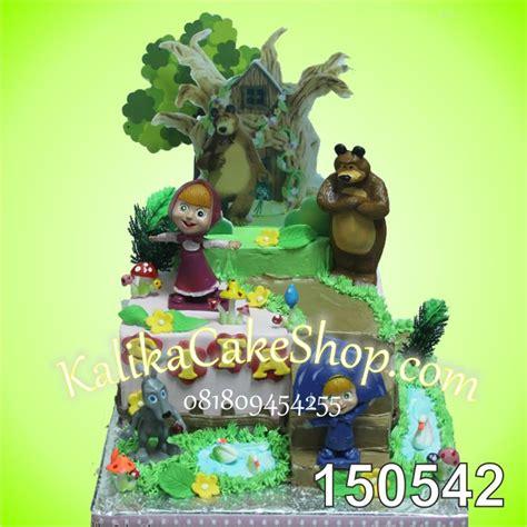 Kue Ultah Marsha kue ulang tahun marsha sifa kue ulang tahun bandung