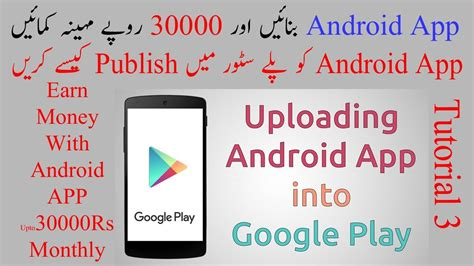 android studio tutorial in hindi pdf clean zip android studio project wikitimes times of
