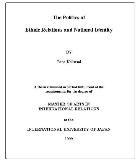 title page thesis thesis writing guideline international of japan