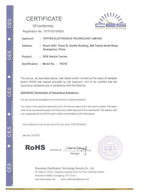 28 rohs compliance certificate template rohs