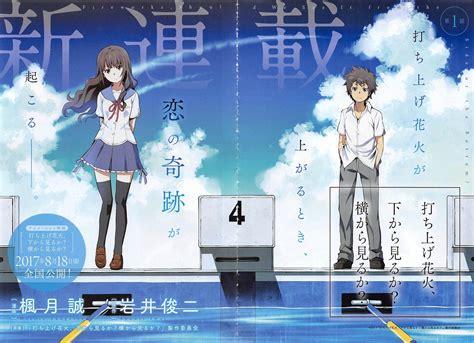 film anime jepang 2017 fireworks uchiage hanabi 2017 filmjepang com