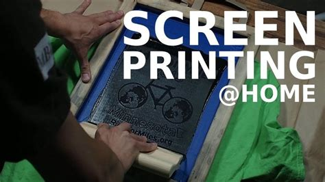 screen printing at home diy screen printing